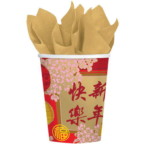 Chinese New Year Blessing 9oz Paper Cups (8ct)